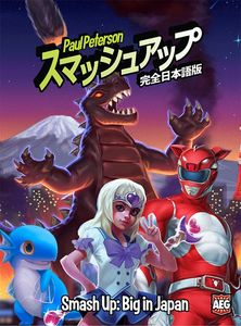 "Smash Up: ""Big in Japan"" Expansion"