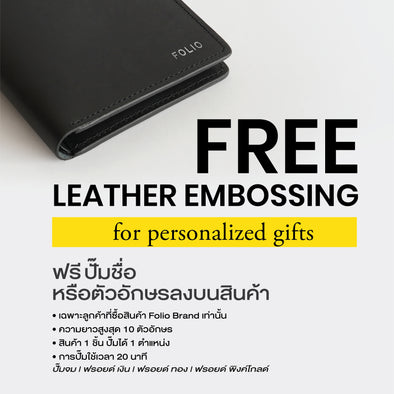 FREE LEATHER EMBOSSING FOR PERSONALIZED GIFTS