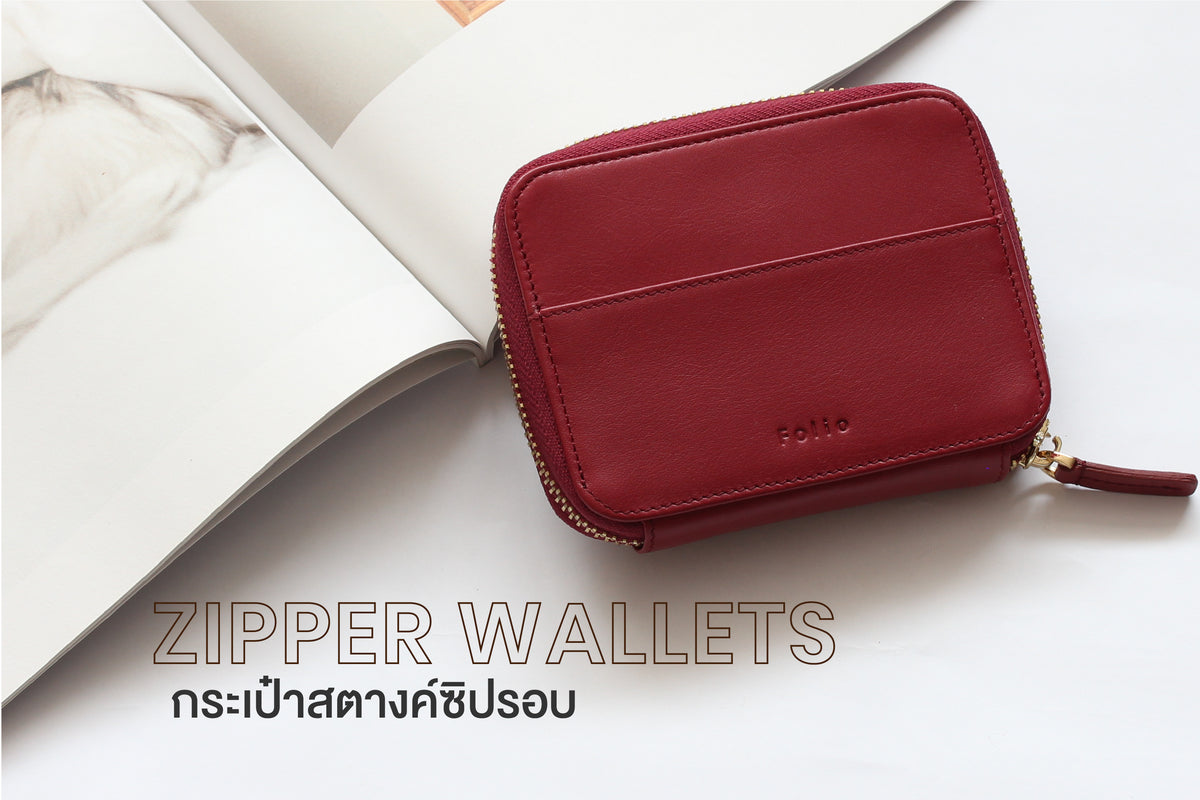 ZIPPER WALLETS