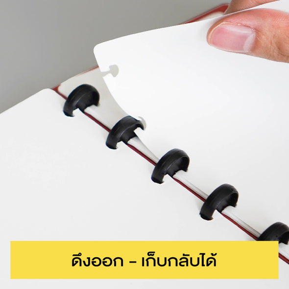 To Note Refill Paper (A6) : ไส้กระดาษสมุด (A6)