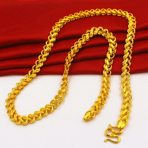 Men's Classic Gold Plated Necklace