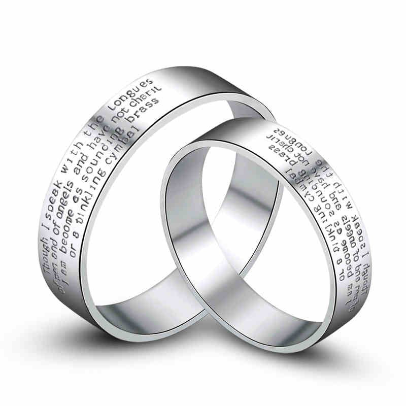 angel-oath-925-silver-couple-rings