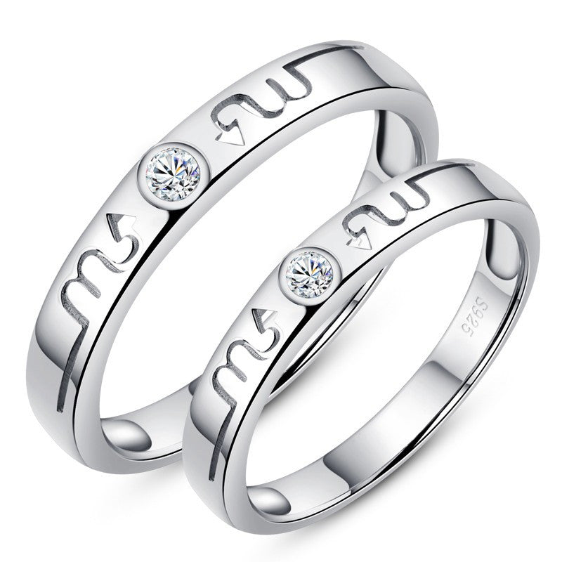 creative-articulation-gear-925-sterling-silver-couple-rings