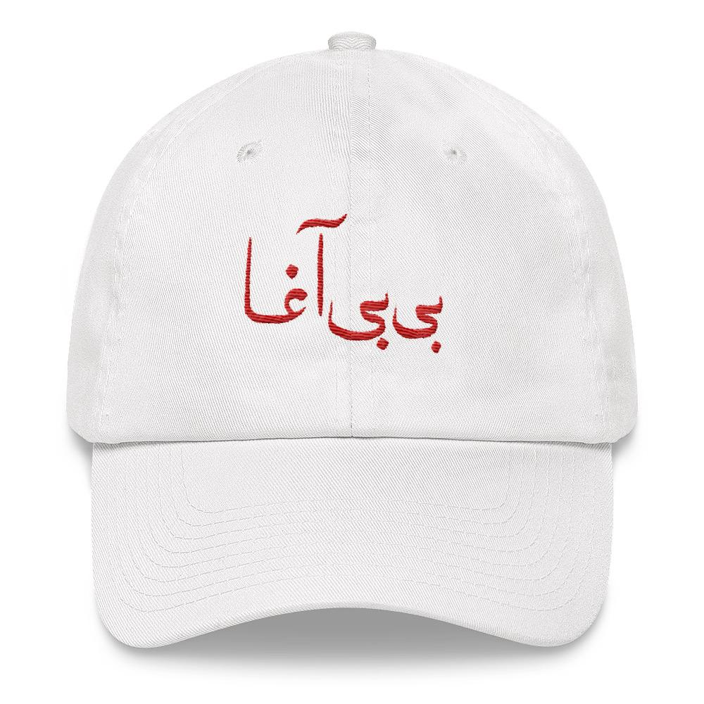 Bibi Agha Embroidered Cap