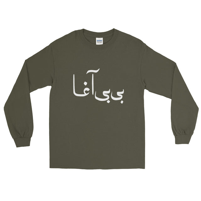 Bibi Agha Calligraphy Long Sleeve