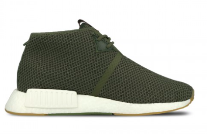 "Consortium NMD C1 ""END Clothing Collaboration"""