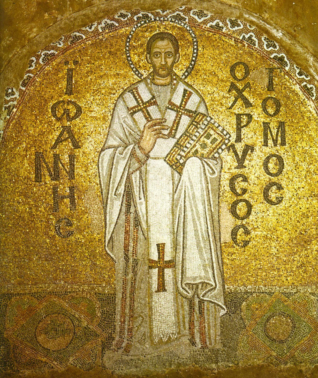 Who Was St. John Chrysostom?