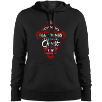 Philippians 4:13 Hoodies/Sweatshirts (Front Design)-Apparel-Our Lord Style