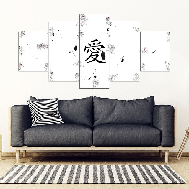 Ài (Love) 5 Piece Framed Canvas