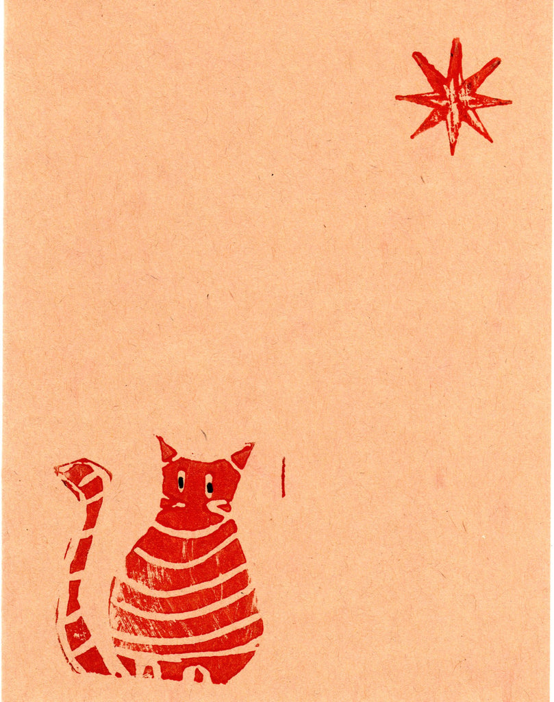 Striped Cat Blank Note Card