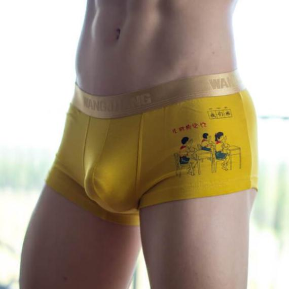 WJ Gold Band Boxer Briefs - Yellow
