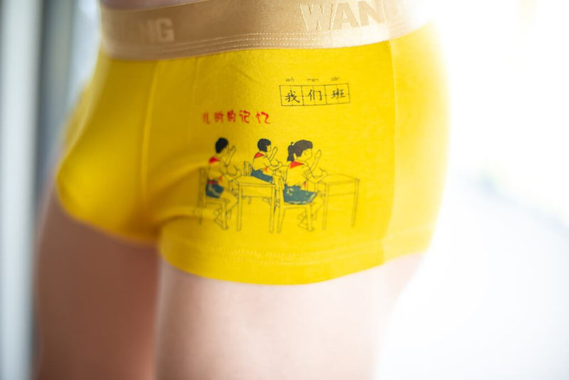 WJ Gold Band Boxer Briefjes --Yellow