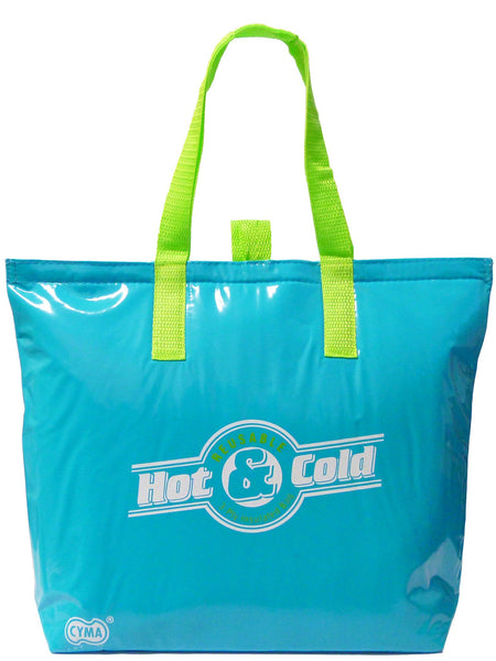 "Insulated Tote Bag, 15""x12""+3"" Flat Bottom- Aqua Blue"