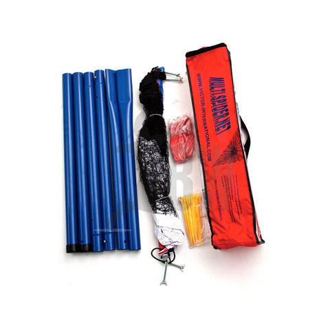 Super Premium Badminton Hobby Set - Badminton Warehouse