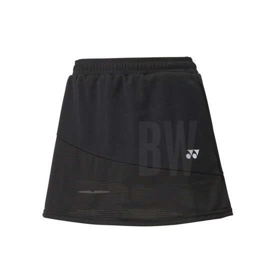 Yonex 26020 Women's Tournament Skort (Black) - Badminton Warehouse