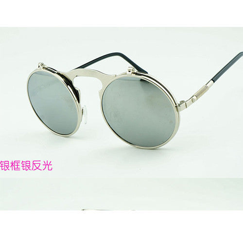 Steampunk Sunglasses Round Removable Lens