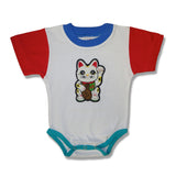 "Parlor 23 Patched Infant ""4 Pack"" Onesies"