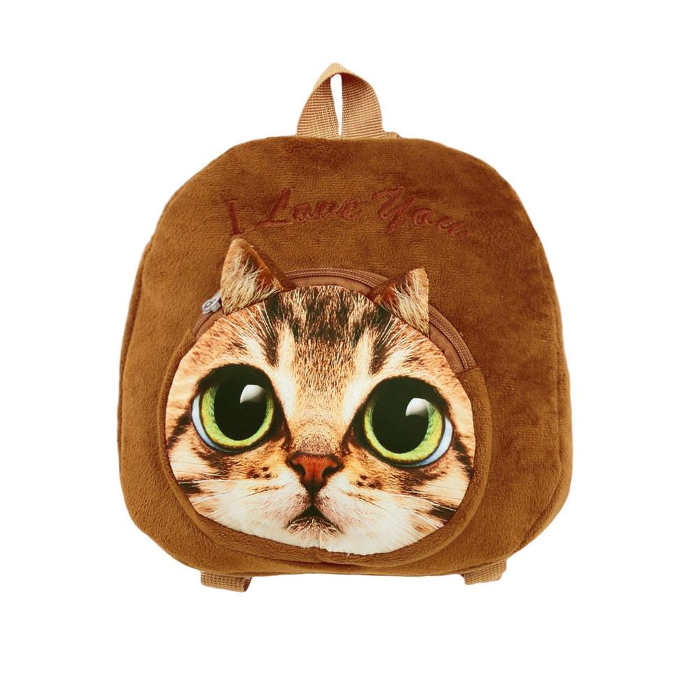 Cat And Dog Face Kiddie Backpack - I Love Cat Socks. Tap to expand bdf78a6744