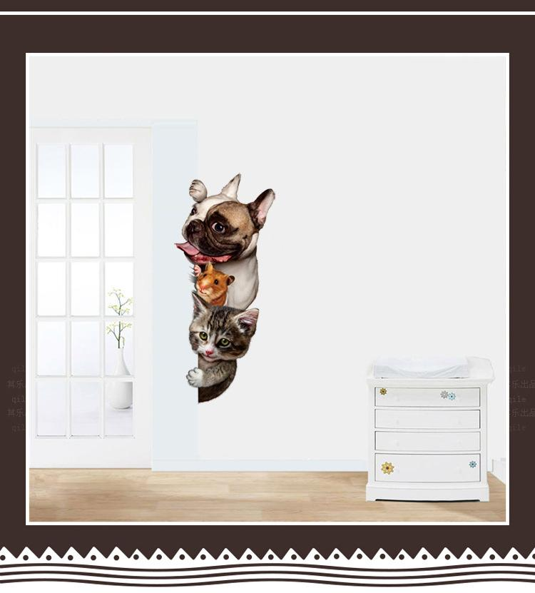 3D Cat, Dog, Hamster Wall Decal - I Love Cat Socks