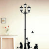 Three Little Cats Playing Under Street Lamp Wall Sticker