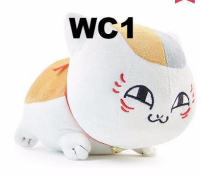 Image of Fat Pussy Cat Plush Toy - I Love Cat Socks