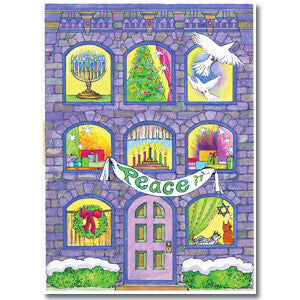 Apartment House Holiday Cards