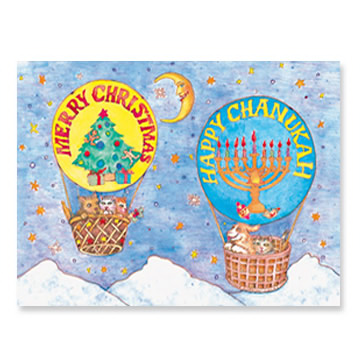 Hot Air Holiday Balloons Interfaith Greeting Cards