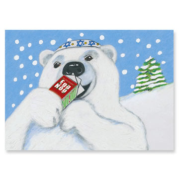 Polar Bear Interfaith Holiday Greeting Cards