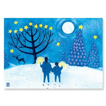 Tree Scene Interfaith Holiday Cards
