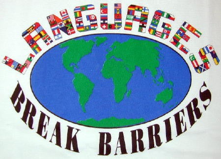 Break Language Barriers Shirt