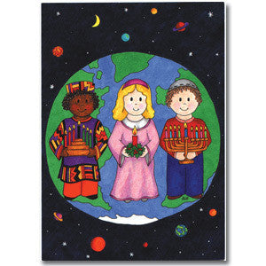 Multicultural Celebration Holiday Cards