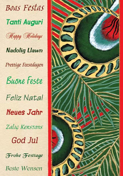 International Happy Holidays Holiday Cards