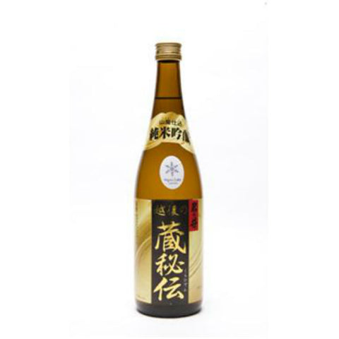 KIMINOI  GINJO SAKE 750ML