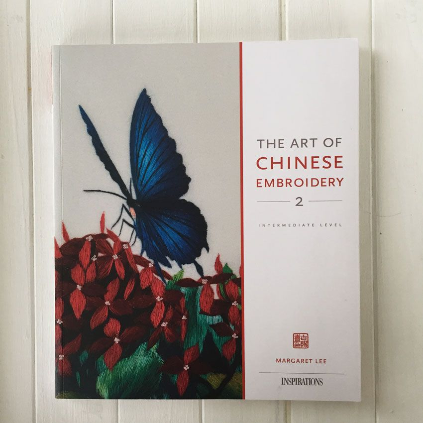 The Art of Chinese Embroidery - Volume 2