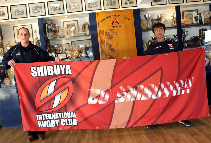 Richmond Rugby announce unique rugby partnership with Shibuya of Japan