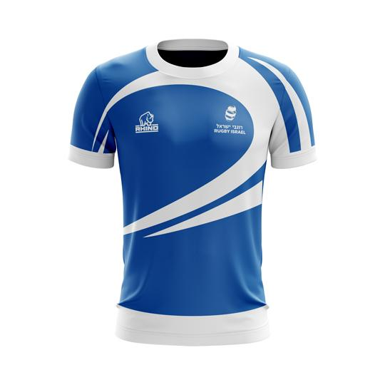 Rugby Israel Playing Shirt