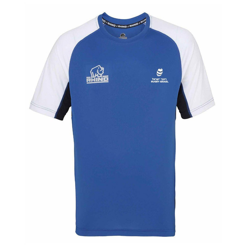 Rugby Israel Mace T-Shirt