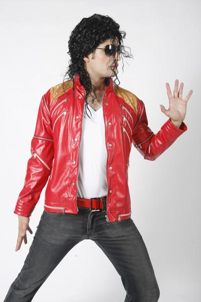 Adult Michael Jackson Costume - Beat! Jacket