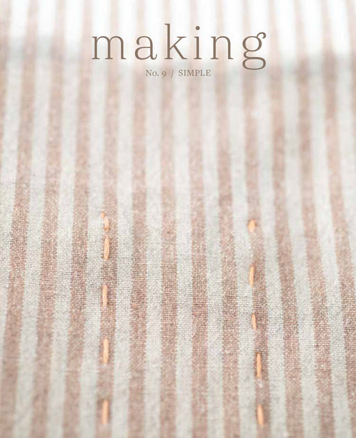 2020 Institutional Subscription to Making