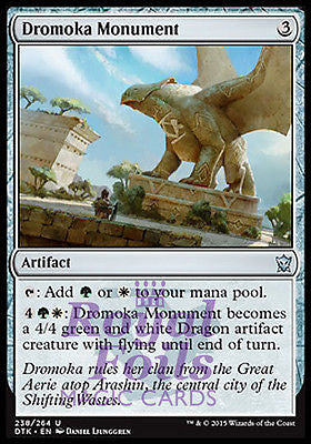 **2x FOIL Dromoka Monument** DTK MTG Dragons of Tarkir Uncommon MINT artifact