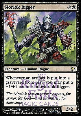 **1x FOIL Desecration Elemental** 5DN MTG MTG 5th Fifth Dawn Rare NM black