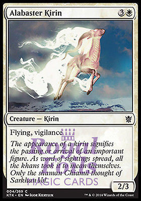 **4x FOIL Alabaster Kirin** MTG KTK Khans of Tarkir Common MINT white