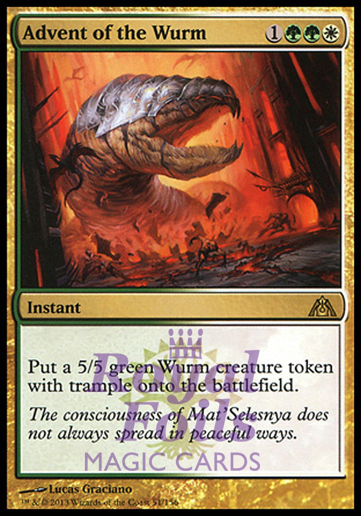 **1x FOIL Advent of the Wurm** DGM MTG Dragon's Maze Rare MINT green white