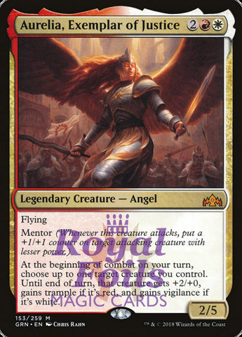 **1x FOIL Aurelia Exemplar of Justice** GRN MTG Guilds of Ravnica Mythic MINT red white