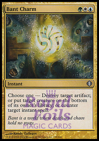 **1x FOIL Bant Charm** ALA MTG Shards of Alara Uncommon MINT green white blue