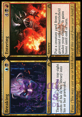 **1x FOIL Breaking // Entering** DGM MTG Dragon's Maze Rare MINT blue black red