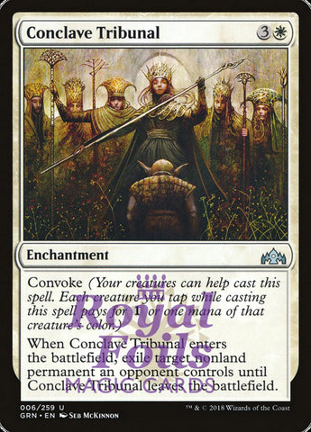 **1x FOIL Conclave Tribunal** GRN MTG Guilds of Ravnica Uncommon MINT white