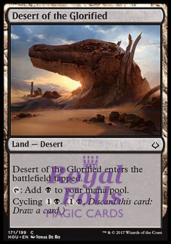 **1x FOIL Desert of the Glorified** HOU MTG Hour of Devastation Common MINT land black
