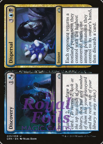 **1x FOIL Discovery // Dispersal** GRN MTG Guilds of Ravnica Uncommon MINT blue black
