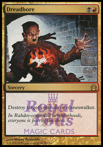 **1x FOIL Dreadbore** RTR MTG Return to Ravnica Rare NM black red